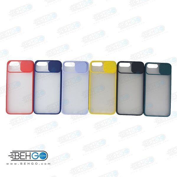 قاب آیفون Iphone 7/8 PLUS کاور پشت مات محافظ لنزدار کشویی گارد  Iphone 7/8 PLUS با محافظ لنز دوربین گوشی آیفون 7/8 پلاس