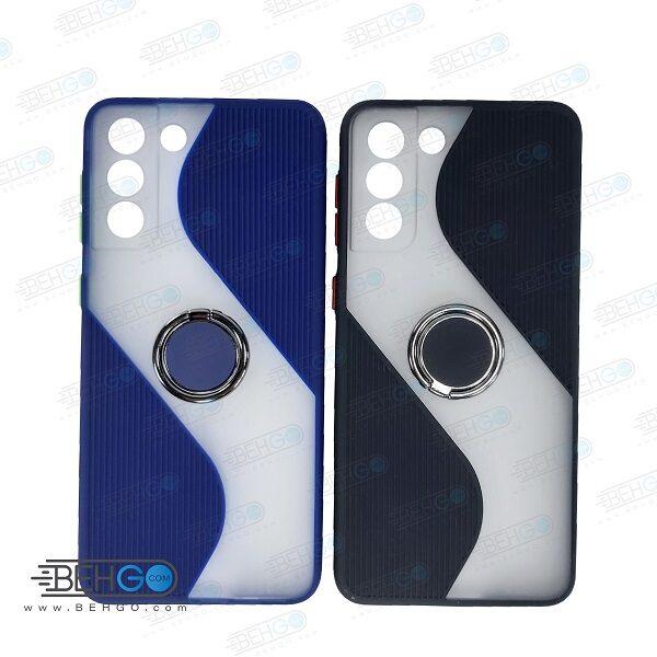 قاب گوشی سامسونگ S21 Plus  کاور S21 Plus قاب پاپ سوکت دار با محافظ لنز دوربین گوشی S21 Plus مدل حلقه انگشتی نگهدارنده موبایل مناسب