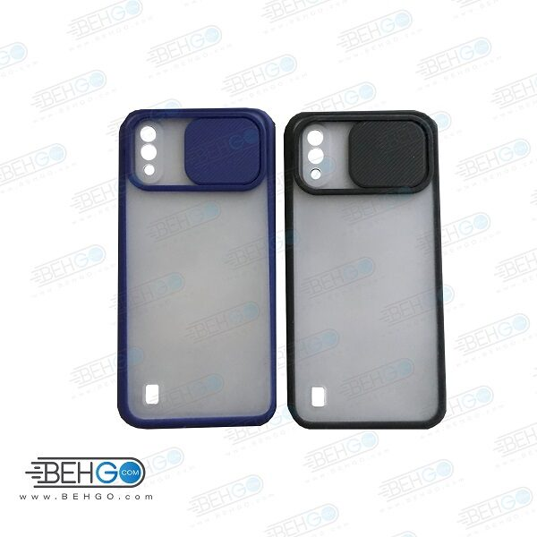 قاب  A01 کاور پشت مات محافظ لنزدار کشویی گارد A01 با محافظ لنز دوربین گوشی سامسونگ Lens Slider Case For Samsung A01