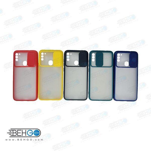 قاب  A11/M11 کاور پشت مات محافظ لنزدار کشویی گارد A11/M11 با محافظ لنز دوربین گوشی سامسونگ Lens Slider Case For Samsung A11/M11