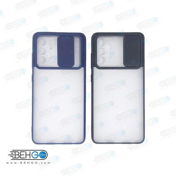 قاب A52 کاور پشت مات محافظ لنزدار کشویی گارد A52  با محافظ لنز دوربین گوشی سامسونگ Lens Slider Case For Samsung Galaxy A52