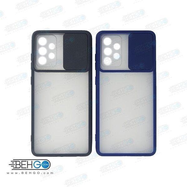 قاب  A72 کاور پشت مات محافظ لنزدار کشویی گارد  A72 با محافظ لنز دوربین گوشی سامسونگ Lens Slider Case For Samsung A72