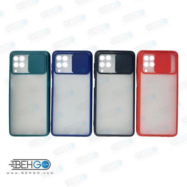 قاب M62 کاور پشت مات محافظ لنزدار کشویی گارد M62 با محافظ لنز دوربین گوشی سامسونگ Lens Slider Case For Samsung M62