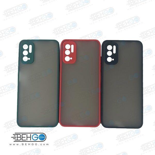 قاب گوشی شیائومی Poco M3 Pro گارد پشت مات دور سیلیکونی با برجستگی محافظ لنز دوربین Xiaomi Poco M3 Pro