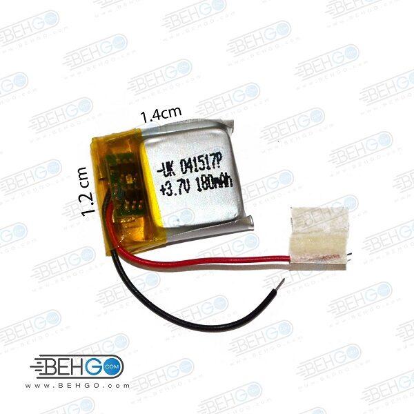 باتری هدفون بلوتوث لیتیومی تک سل 3.7V 180mAh دارای برد محافظ باطری کیفیت بالا 041517P 3.7v 180mah high quality battery