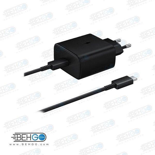 آداپتور فست شارژ تایپ سی سامسونگ ۴۵ وات Samsung 45W PD Adapter USB-C