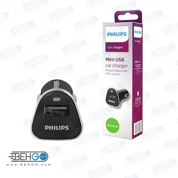 شارژر فندکی فیلیپس مدل DLP2359/10