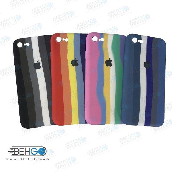 قاب گوشی آیفون 7/8/SE 2020 کاور سیلیکونی رنگین کمان با محافظ لنز دوربین iPhone 7G/8G/SE 2020