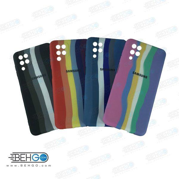 قاب گوشی سامسونگ A12 کاور سیلیکونی رنگین کمان با محافظ لنز دوربین Samsung A12