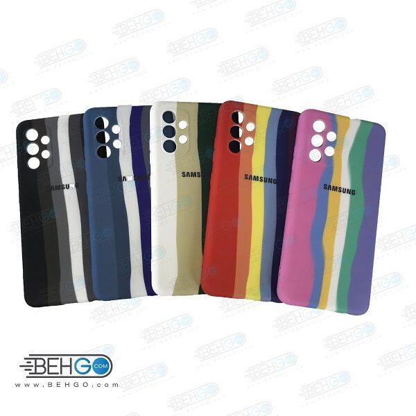 قاب گوشی سامسونگ A32 4G کاور سیلیکونی رنگین کمان با محافظ لنز دوربین Samsung A32 4G