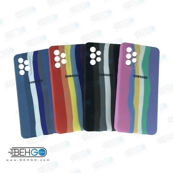 قاب گوشی سامسونگ A72 کاور سیلیکونی رنگین کمان با محافظ لنز دوربین Samsung A72