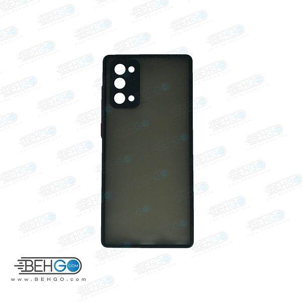 قاب Note 20 کاور محافظ نوت 20 گارد مدل پشت مات اصلی با برجستگی لنز دوربین دور سیلیکونی گوشی سامسونگ Note 20