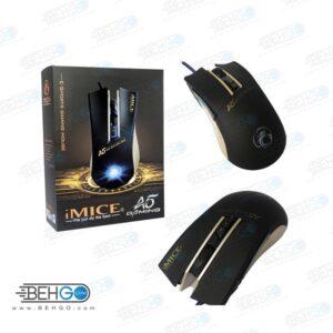 موس گیمینگ ماوس مخصوص بازی مدل IMICE A5