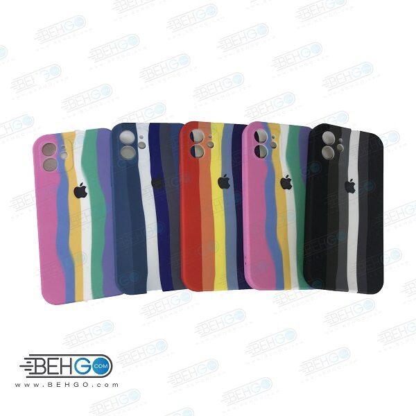 قاب گوشی آیفون 12 کاور سیلیکونی رنگین کمان با محافظ لنز دوربین iPhone 12