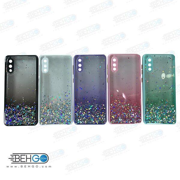 قاب سامسونگ A022 کاور دخترانه اکلیلی ستاره دار گارد محافظ گوشی Samsung Galaxy A022/A02