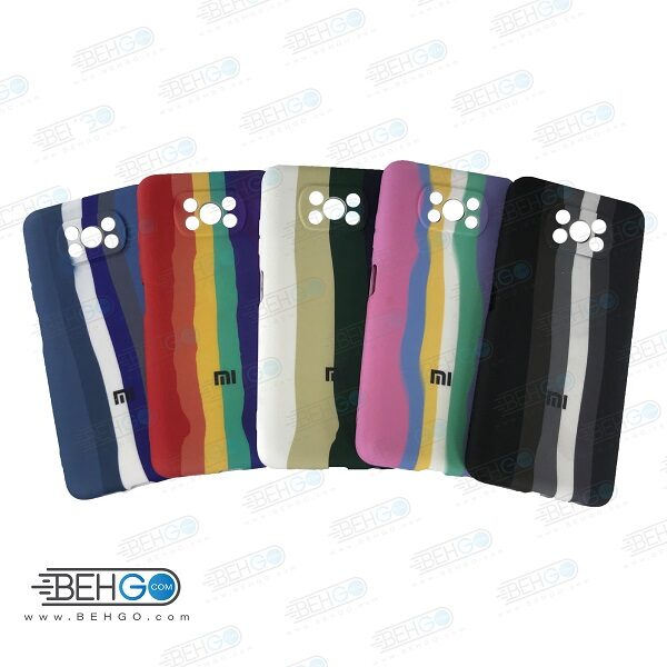 قاب گوشی شیائومی poco X3 کاور سیلیکونی رنگین کمان با محافظ لنز دوربین  Xiaomi poco X3/X3 PRO