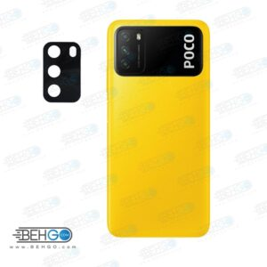 محافظ لنز دوربین شیائومی Poco M3 مدل فلزی مناسب گوشی موبایل شیائومی Xiaomi Poco M3