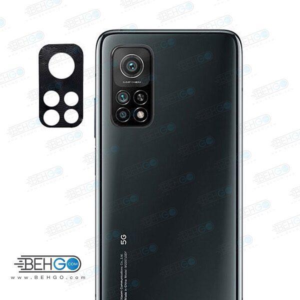 محافظ لنز دوربین شیائومی MI 10T / MI 10T Pro مدل فلزی مناسب گوشی موبایل شیائومی Xiaomi MI 10T / MI 10T Pro