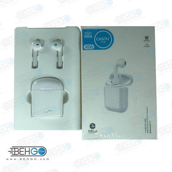 هدفون بی سیم هندزفری بلوتوثی مدل K06 دو گوش اورجینال HEADSET K06