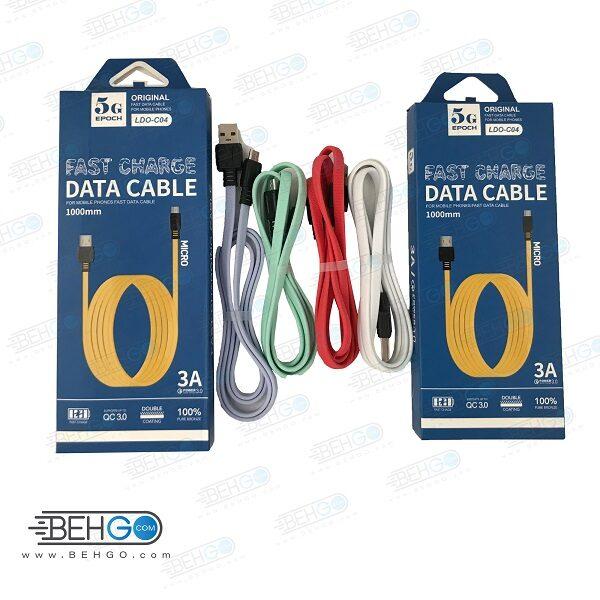 کابل شارژ سریع تایپ مدل  MICRO CABLE LDO-C04